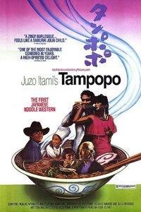 Tampopo-1985