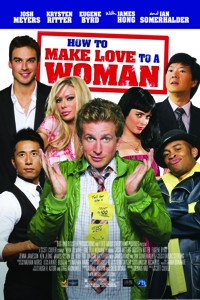 how-to-make-love-to-a-woman-2010