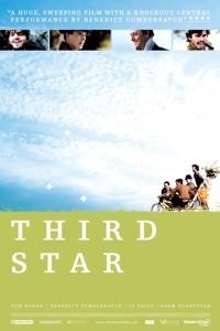 third-star-2010