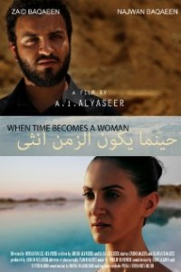 When Time Becomes a Woman